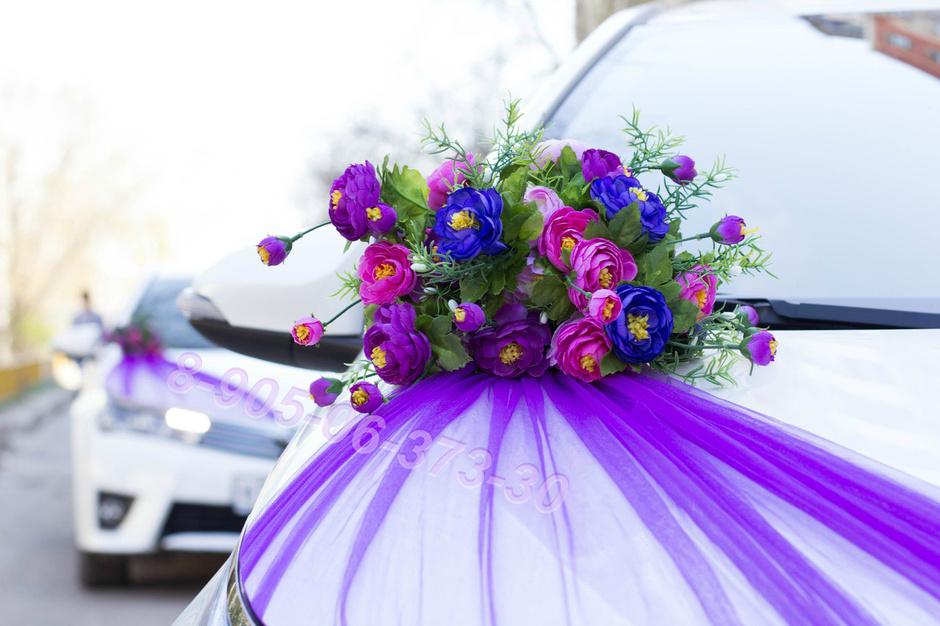 Оформление машины на свадьбу фиолетовый